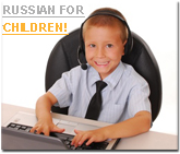 Child learning Russian